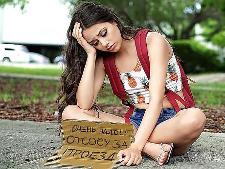Betrunkenes Mädchen gefickt